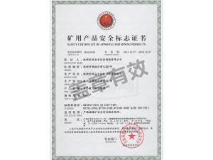 多参数气体测定器CD4 安标证