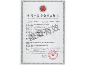 便携式甲烷检测报警仪JCB4 安标证